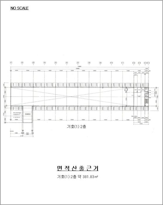 2019타경7091[1]