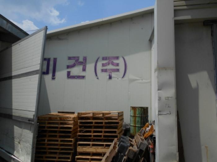 2019타경9422[1]