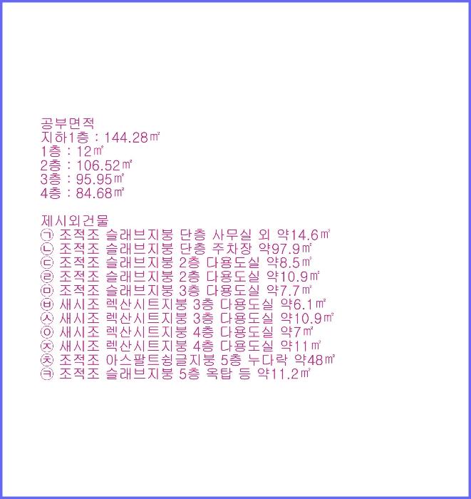 2019타경16642[1]