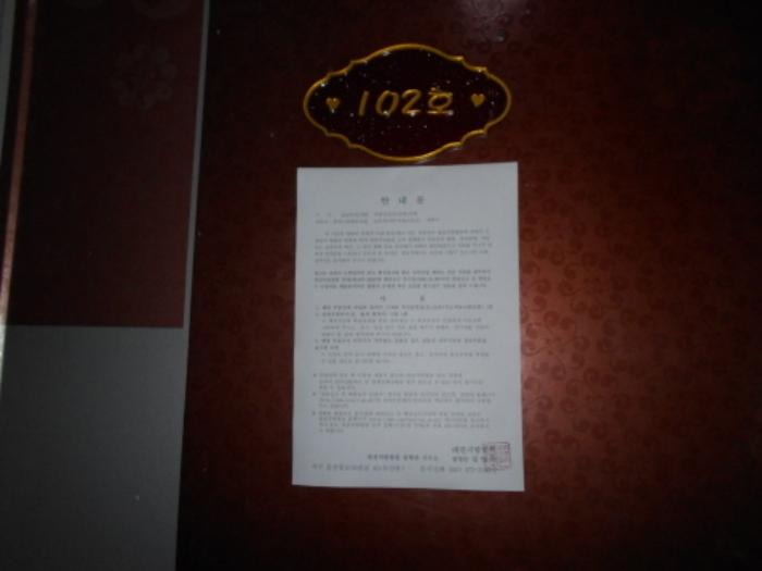 2019타경17690[1]