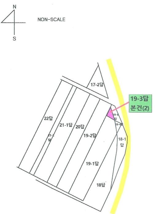 2020타경6214[1]