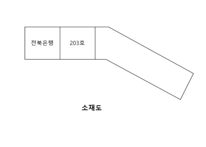 2020타경7804[1]