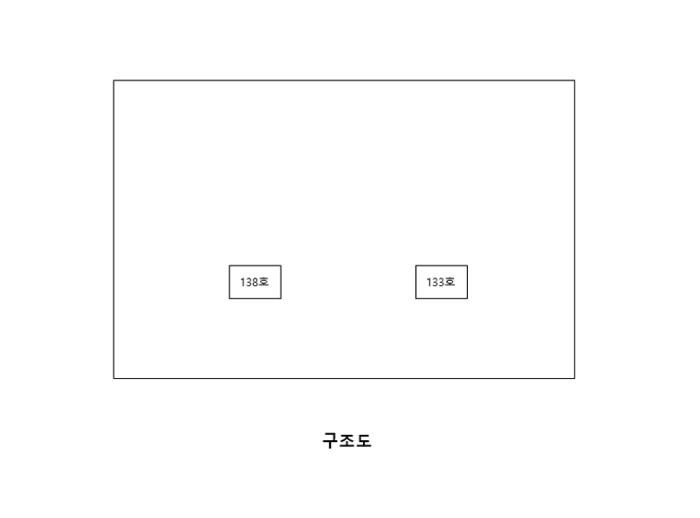 2020타경8746[1]