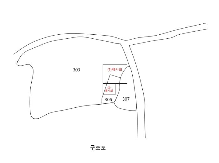 2020타경9343[4]