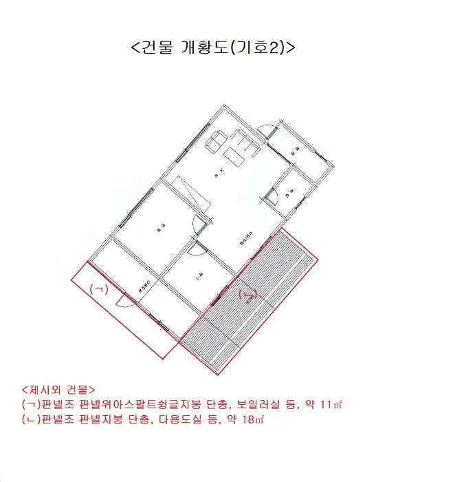 2020타경9770[1]