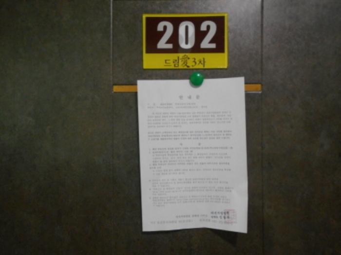 2020타경9886[2]
