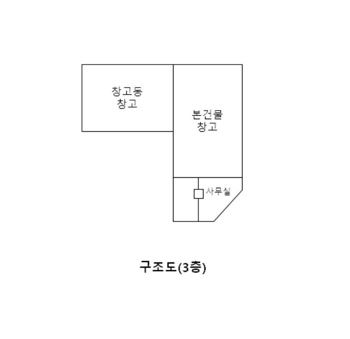 2020타경10008[1]