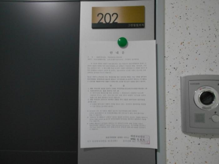 2020타경11278[1]