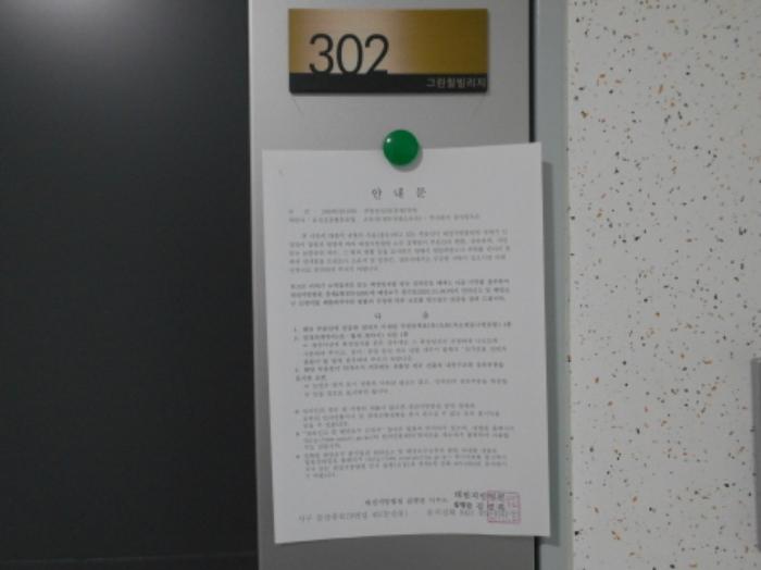 2020타경11278[2]