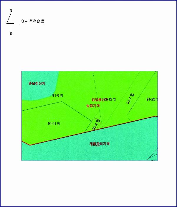 2020타경12646[1]