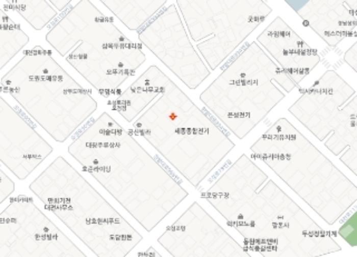 2020타경13403[1]