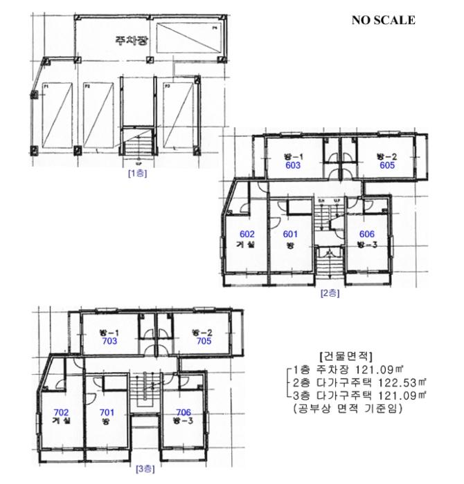 2020타경13427[1]