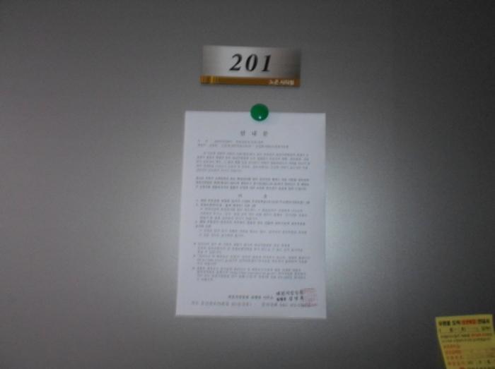 2020타경13571[1]