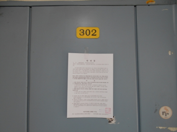 2020타경13601[1]
