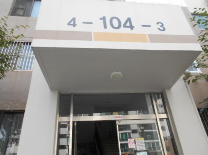 2020타경107261[1]