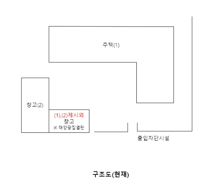 2020타경109731[3]