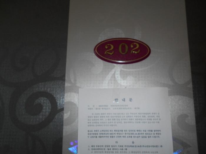 2021타경633[1]
