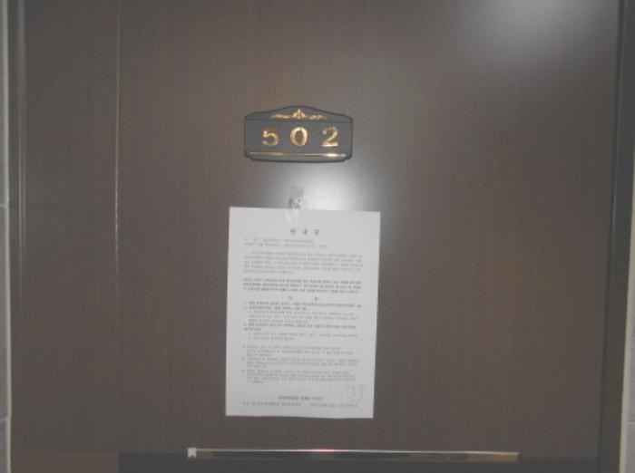 2021타경1513[1]