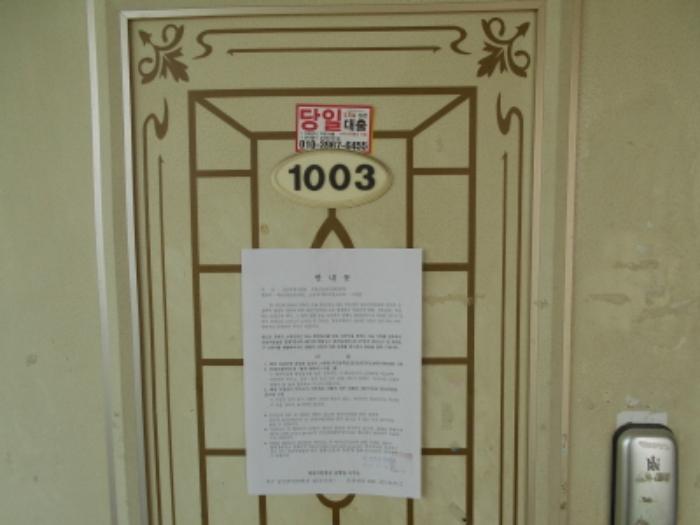 2021타경101956[1]