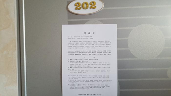 2019타경718[4]