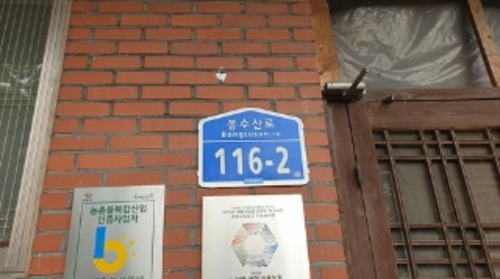 2020타경5443[1]