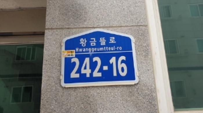 2020타경5474[2]