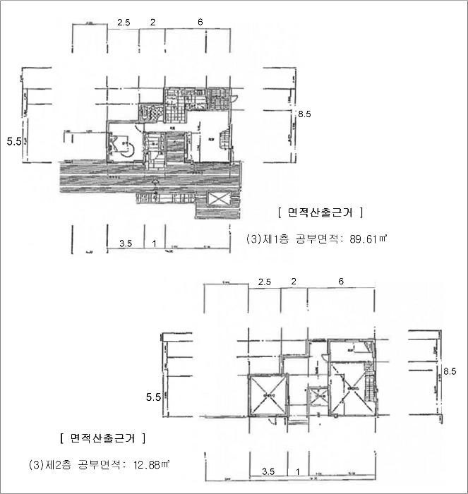 2020타경6484[1]