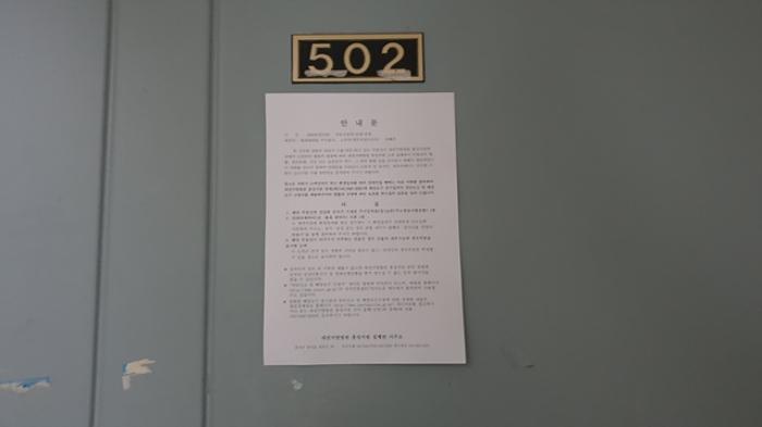 2020타경17767[1]