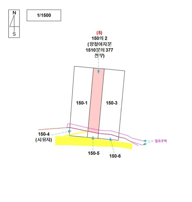 2020타경2843[5]