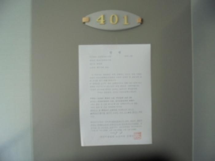 2020타경21592[1]