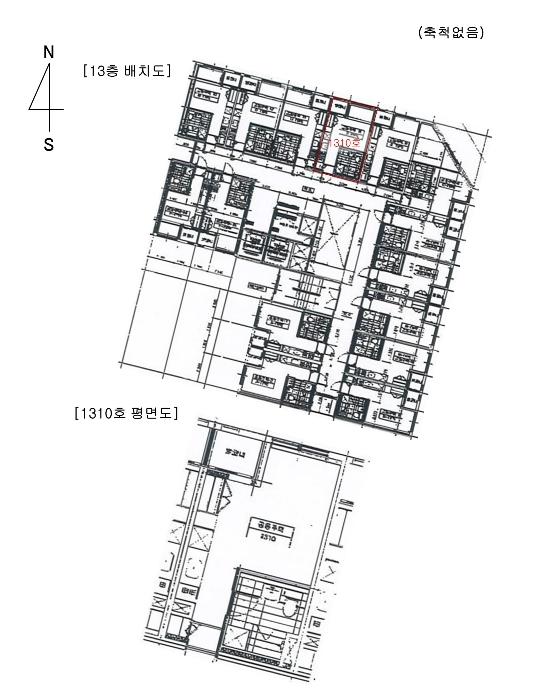 2020타경10243[1]