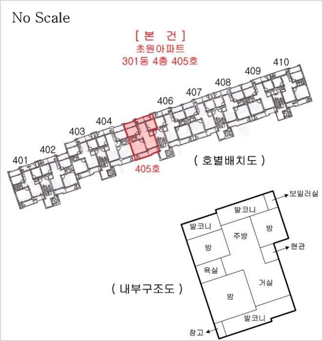 2020타경11291[1]