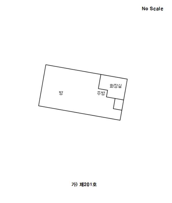 2020타경104971[2]