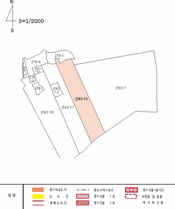 2020타경31663[1]