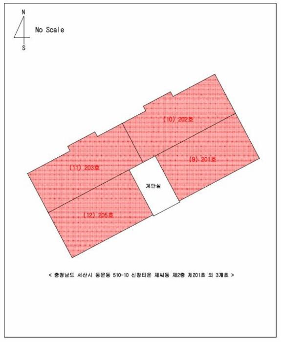 2020타경5001[4]