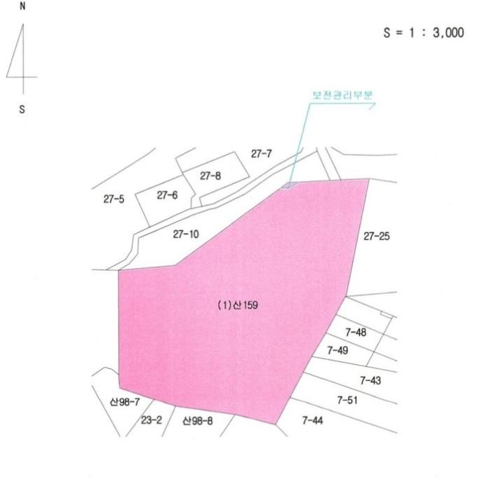 2020타경50087[1]