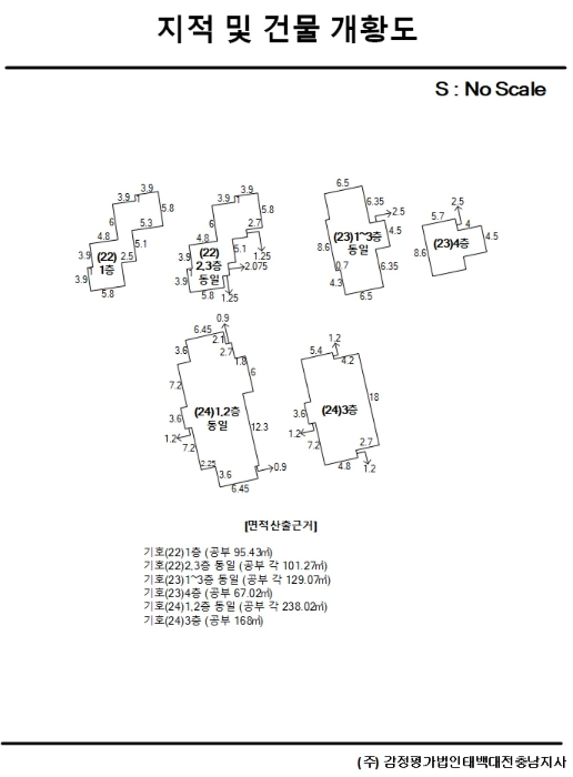 2020타경52137[1]