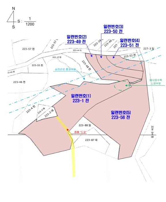 2020타경52557[1]
