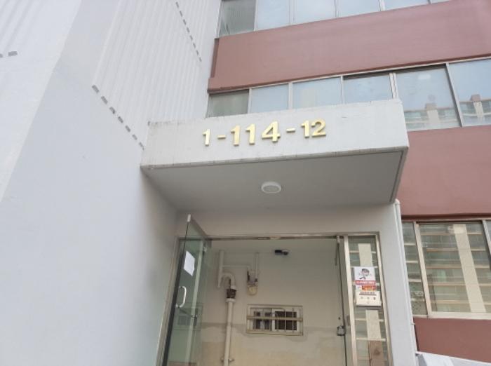 2019타경4878[1]