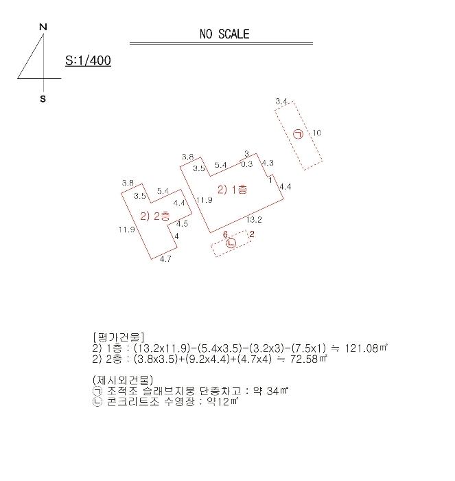 2019타경16314[1]