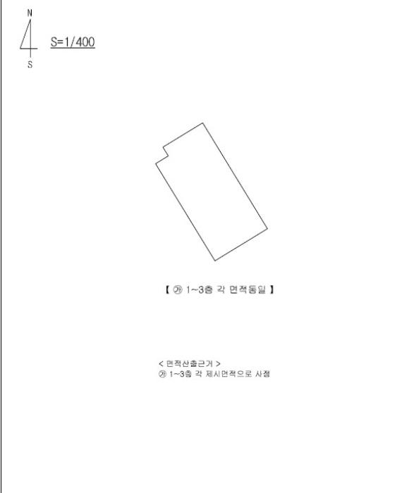 2019타경113000[1]