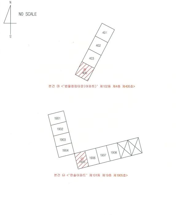 2019타경113758[1]