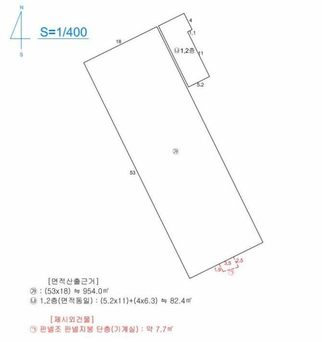 2020타경5358[1]