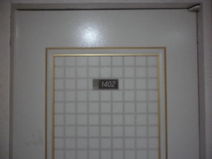 2020타경100055[1]