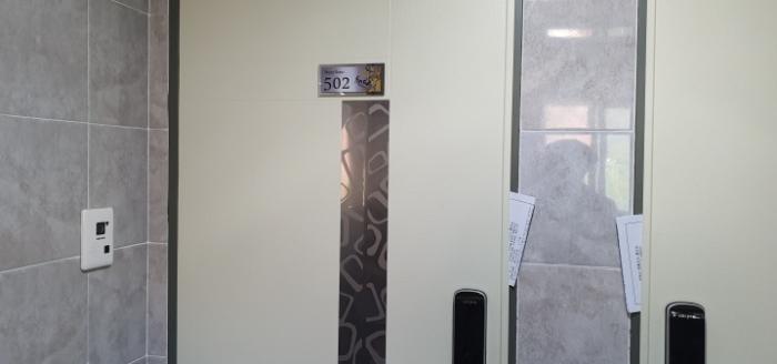 2020타경102181[2]