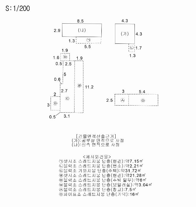 2020타경105265[1]