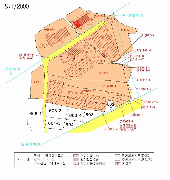 2020타경110489[1]