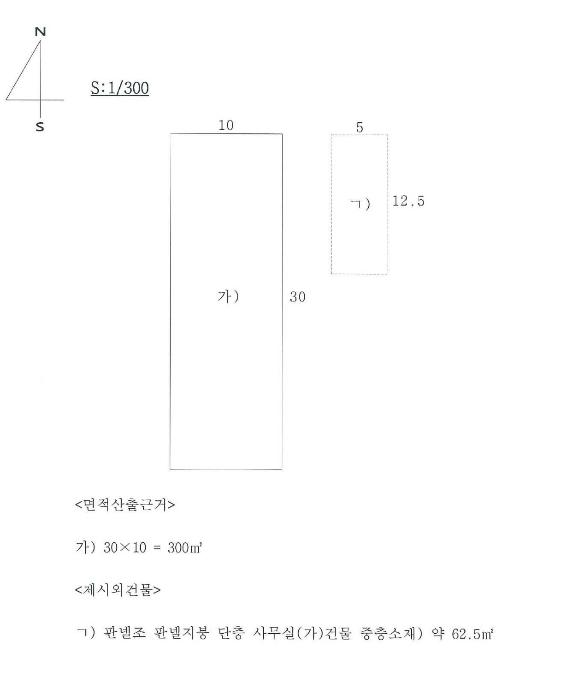 2020타경111499[1]