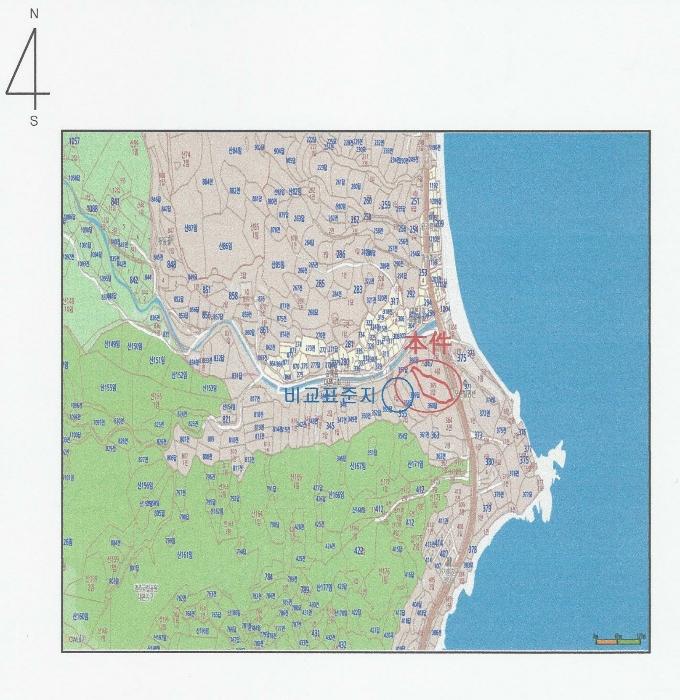 2020타경267[1]