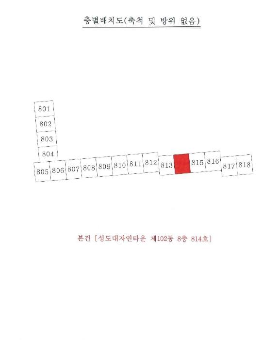 2020타경10431[1]